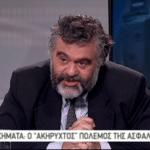 Χρήστος Γκλαβόπουλος στην «Δημόσια Σφαίρα»